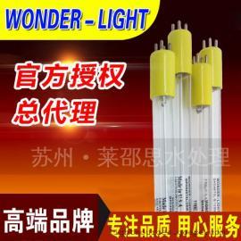 美国GPH1148T5VH/HO/120W臭氧消毒灯管