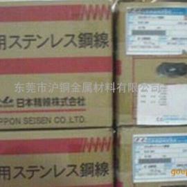 SUS301日本精线,日本原装进口SUS304不锈钢弹簧线