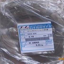 日本进口SUS304不锈钢线,304不锈钢弹簧线