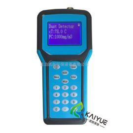 JC-1000手持式激光粉尘浓度检测仪