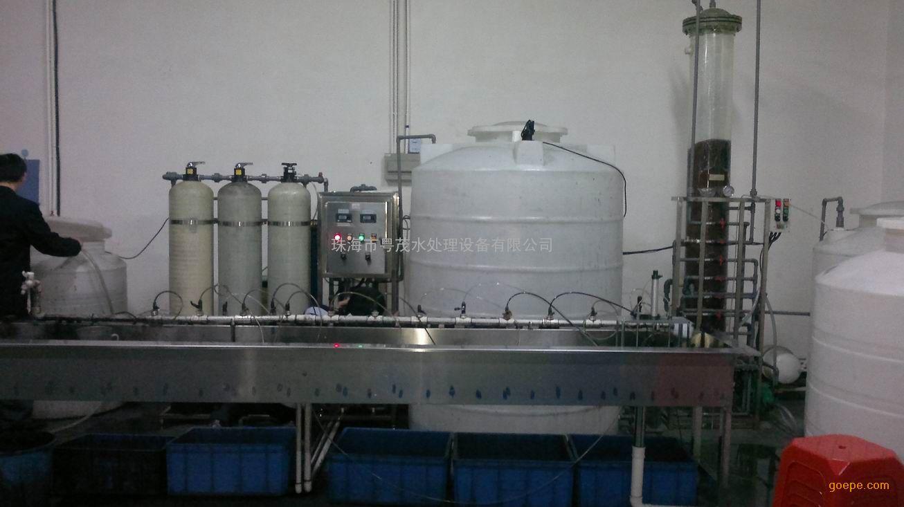 珠海混床离子交换树脂再生修复