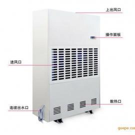 360L工业除湿机、药房地下室抽湿机除湿机、医疗除湿机