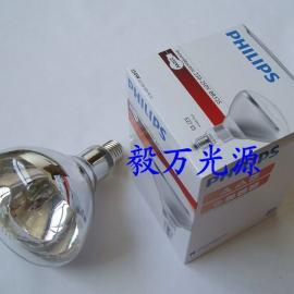 飞利浦IR250CH红外线灯泡250W浴霸灯泡 暖光