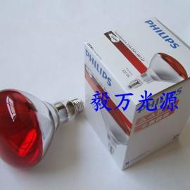 飞利浦250W红外线灯泡