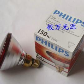 飞利浦150W红外线灯泡