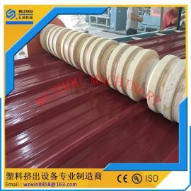 PVC仿彩钢合成树脂瓦机器设备