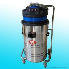 工业吸尘器直供商GS3078B车间打扫卫生吸颗粒焊渣吸尘器