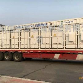 集装箱式储能箱/便携式/可定制 特种集装箱定制