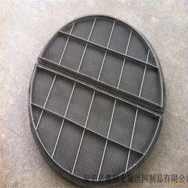 本厂热销、丝网除沫器、丝网波纹填料、孔板波纹填料