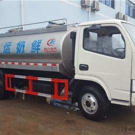 8吨不锈钢奶罐车