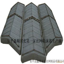 本厂热销 丝网除沫器 丝网波纹填料孔板博文填料
