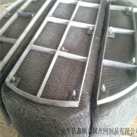 丝网除沫器 分馏塔丝网填料 安平鑫顺金属丝网 不锈钢材质