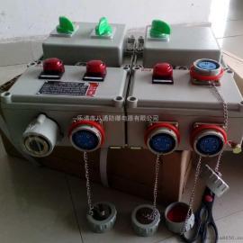 防爆检修电源插座箱BXS系列插座箱