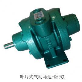 防爆气动搅拌机叶片式马达大功率高扭矩4AM