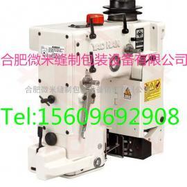 FB-F900AC|台湾耀翰滑板缝袋机架台系列