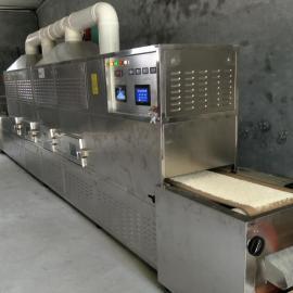 五谷杂粮微波烘烤杀菌设备