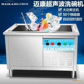 酒店洗碗机商用洗碗机食品用洗碗机
