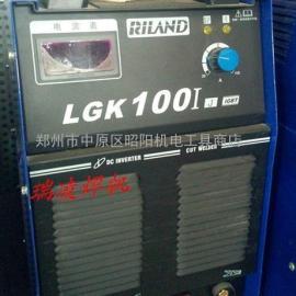 瑞凌LGK-100等离子切割机
