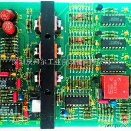 A37V 1080 70 罗兰印刷机电路板