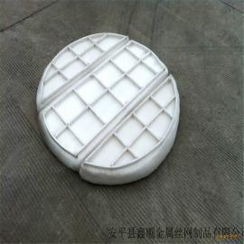 本厂热销 丝网除沫器丝 丝网波纹填料 孔板波纹填料