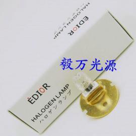 海威驰CCP-3100视力表投影仪灯泡6V30W