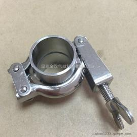 不锈钢快装卡箍组件/卡箍式接头/卫生级卡箍接头