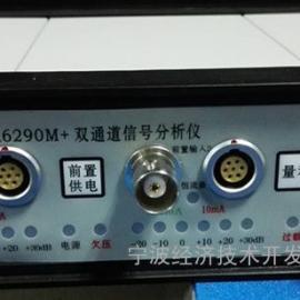 宁波AWA6290M双通道声学分析仪