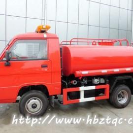 价格便宜的小型消防车厂家直销