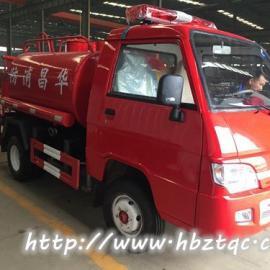 带洒水功能的小型消防车价格便宜