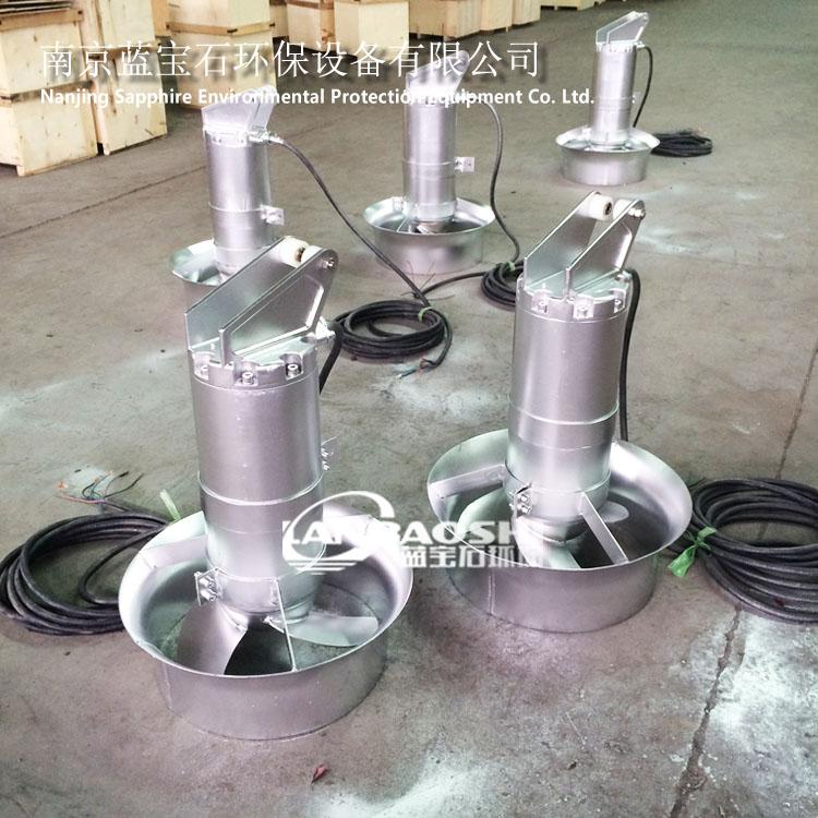 南京潜水搅拌机厂家 环保设备质量好 价格低