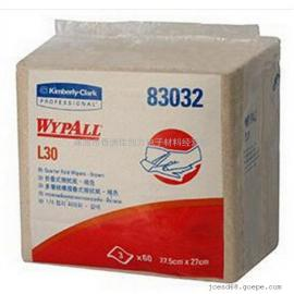 金佰利83032折叠式超强吸油工业无尘擦拭纸