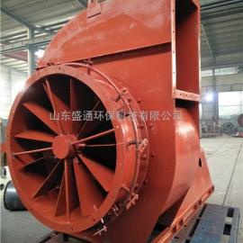 盛通除尘风机 4-68风机 布袋除尘器风机 脉冲除尘风机