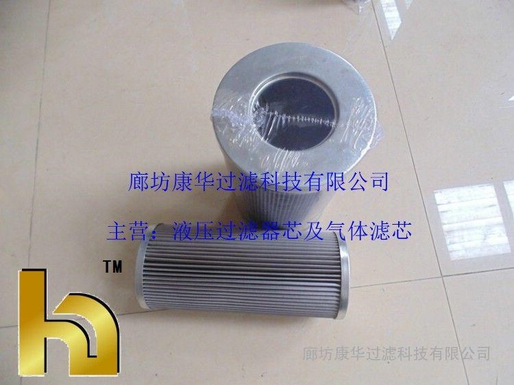 ZALX160×*400-MV1汽轮机液压油滤芯