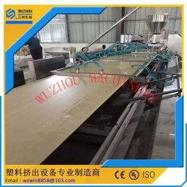PVC木塑板设备 竹木纤维护墙板设备