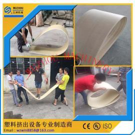 竹木纤维集成墙板设备 竹木纤维集成墙面生产线