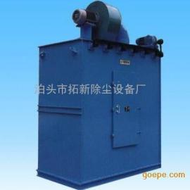UF型单机除尘器 小型废气处理设备 单机布袋除尘器