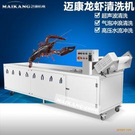我爱发明洗虾机 多功能气泡洗虾机 超声波清洗机