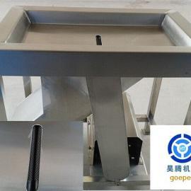 昊腾 鸡肫剥肫机生产厂家