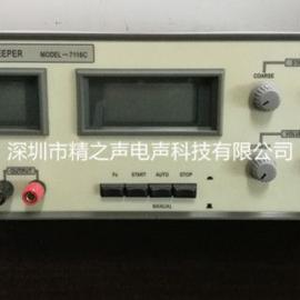 7116扫频仪