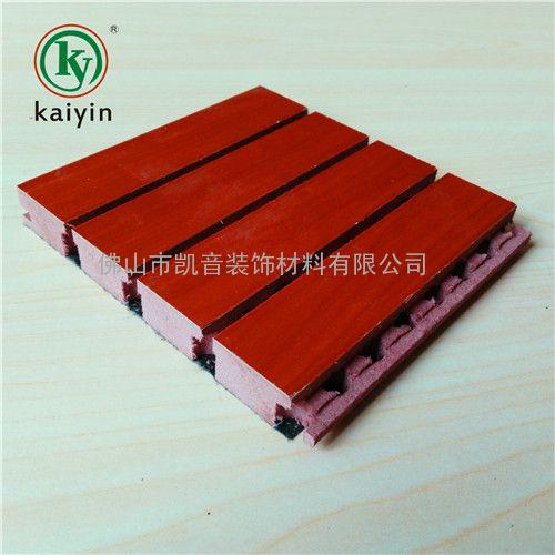 防火槽木吸音板生产厂家
