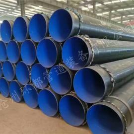 输水TPEP防腐钢管厂家 环都管道欢迎咨询