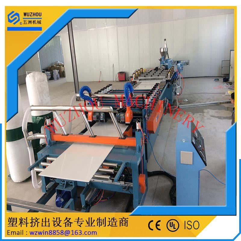 PVC浴柜板生产线 PVC浴柜板生产设备