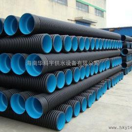 海南三亚HDPE双壁波纹管