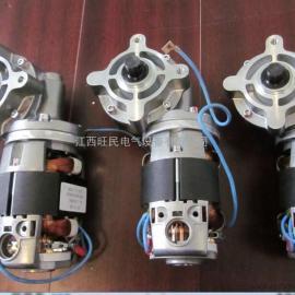 储能电机MS-110VDC/AC 350W