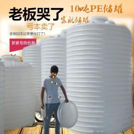 外加剂10立方塑料桶