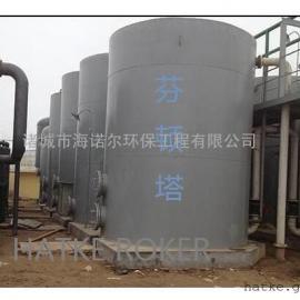微电解芬顿法制药废水处理设备