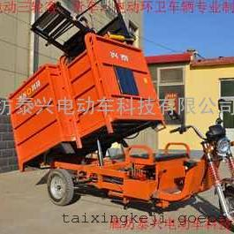 直销德利泰自卸环卫保洁车电动三轮包邮正品