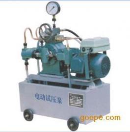 4DSY-110/10电动试压泵