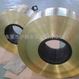 国标H62黄铜带,半硬H62Y2黄铜带
