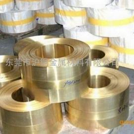 环保C2680黄铜带,C2680进口黄铜带